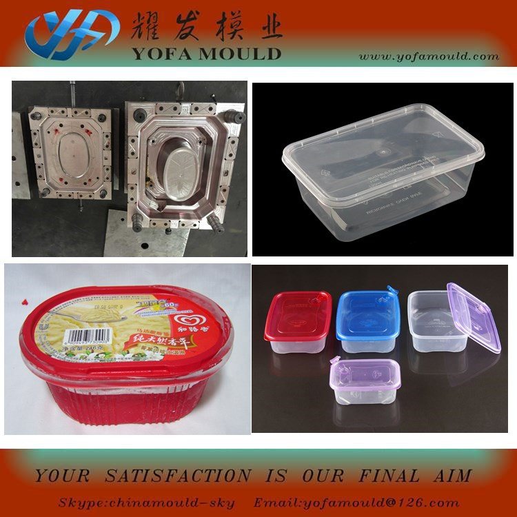 thin wall thickness mould