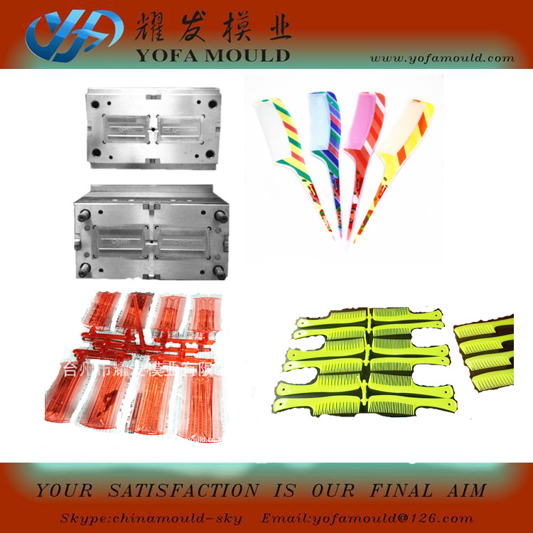 OEM plastic injection COMB mould
