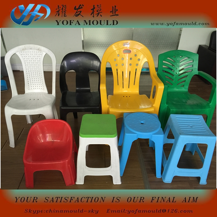 plastic chair mould/mould for making ki