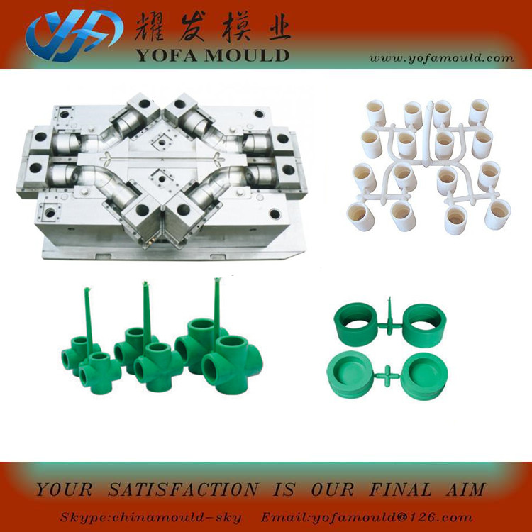 2015 pipes fittings mould all kinds of