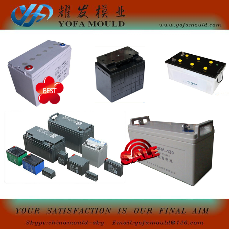 plastic battery container mould buyer,